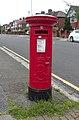 Post box at Irvine Road, Tranmere.jpg