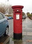 Post box on Church Street, Wallasey.jpg