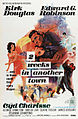 Poster - Two Weeks in Another Town 01.jpg