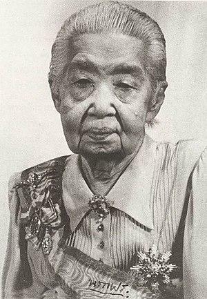 Nabhabhorn Prabha - Image: Princess Dibayaratana Kiritkulini