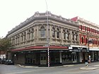 Princess Theatre Fremantle.jpg
