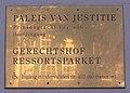 Prinsengracht 436 Paleis van justitie.jpg