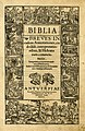 Print, title-page (BM 1895,0122.170).jpg