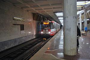 Profsoyuznaya (volgograd metrotram station) 07
