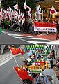 Protestas nacionalistas japonesas en japón y anti-japonesas en China.jpg