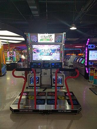 Pump It Up (video game series) - Image: Pump It Up 2017 Prime 2 20170925 155302