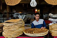 Qandi bread in Iran.jpg
