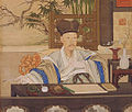 Qianlong11.jpg