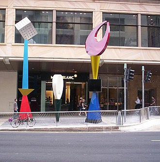 QueensPlaza - Image: Queens Plaza sculptures