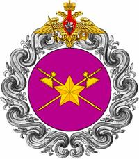 RSAFRF emblem.png