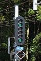 Railway signal japan.JPG