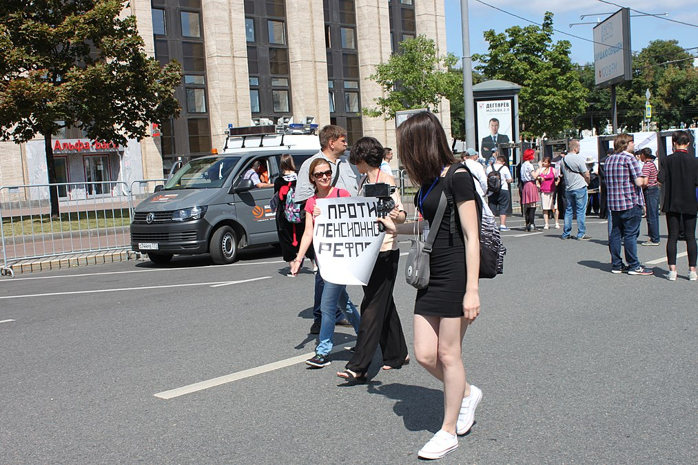 Rally against extortion (2018-07-29) 47.jpg