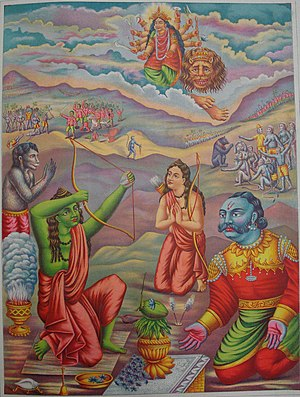 Versions of Ramayana - Rama is shown about to offer his eyes to make up the full number - 108 - of lotus blossoms needed in the puja that he must offer to the goddess Durga to gain her blessing. Scene from Krittivasi Ramayan.