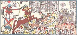 Siege of Dapur siege
