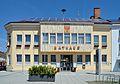 Rathaus Herzogenburg 02.jpg