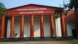 Education in Odisha - Ravenshaw Convention Centre, Ravenshaw University, Cuttack, Odisha