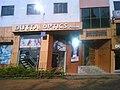Recol Park, Durgapur, West Bengal 713216, India - panoramio.jpg