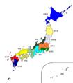 Region system13.png