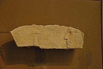 Hemiunu - Image: Relief of Hemiunu