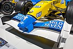 Renault R23B front wing 2017 Museo Fernando Alonso.jpg