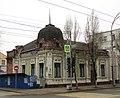 Residential house of E. A. Krasilnikova.jpg