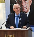 Reuven Rivlin at the State Memorial Ceremony for Yitzhak Rabin, November 2017 (7817).jpg