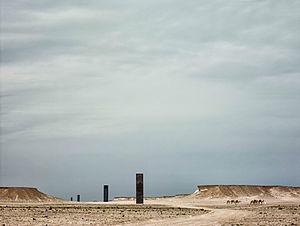 Public art in Qatar - Richard Serra Installation in Qatar titled 'East-West/West-East'
