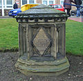 Robert Ernest memorial, Hallamshire Hospital.jpg
