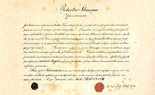 Robert Schumanns Reifezeugnis vom 15. März 1828 (Quelle: Wikimedia)