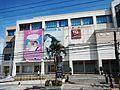 Robinsons Supermarket on Aguinaldo Highway, Imus, Cavite.jpg