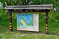 Rokyni Lutskyi Volynska-Bairak park architecture monument-information table-1.jpg