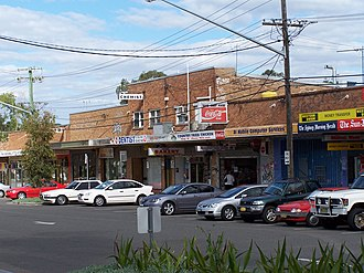 Rooty Hill, New South Wales - Image: Rooty Hill South