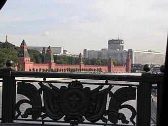 Rossiya Hotel - View from the Bolshoy Kamenny Bridge