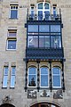 Rotterdam - Former Van Uden sv.jpg