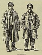 Roumanians in New York 1891