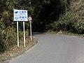 Route 25(Iga, Mie)-01.jpg