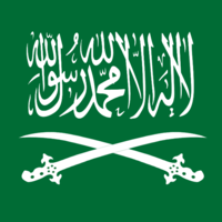 Royal Standard of Saudi Arabia 1938-1973.png