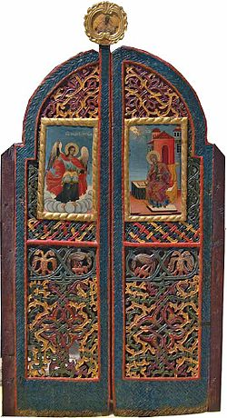 Royal doors from Saint Nicholas Church in Kratovo, 16th - 17th Century.jpg