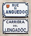 Rue du Languedoc (Toulouse) - Plaques.jpg