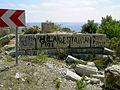 Ruins of Iotape (Aytap), Cilicia (Kilikya), Turkey.jpg