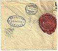 Russia 1914-10-02 censored cover R-531 reverse.jpg
