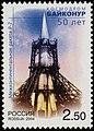 Russia stamp 2004 № 988.jpg