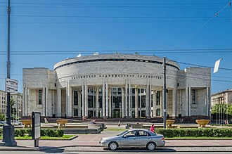 National Library of Russia - The new building on the Moskovsky Avenue