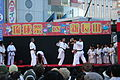 Ryukyu Matsuri in Shin-Nagata Oct09 060.JPG