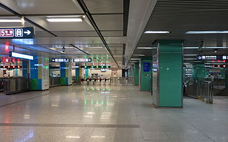 Songjiazhuang station - SONGJIAZHUANG Station Hall