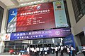 SZ 深圳 Shenzhen 福田 Futian 深圳會展中心 SZCEC Convention & Exhibition Center October 2017 IX1 24.jpg