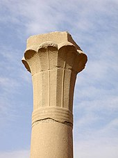 Column of limestone, its capitals made to look like a palm tree