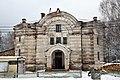 Saint Nicholas church (Visim).jpg