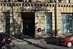 Saint Petersburg Post Office 196105.jpeg