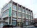 Saitama Resona Bank Hanyu Branch.jpg